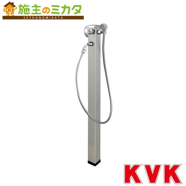 KVK 【LFMS902】※ 混合水栓柱・シャワー仕様 1000mm