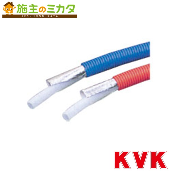 KVK 【LS2-2513-BT】 ペックスフレキ 水