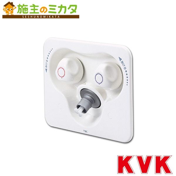 KVK 【SP1200S】 2ハンドル混合水栓コンセント 緊急止水機能付
