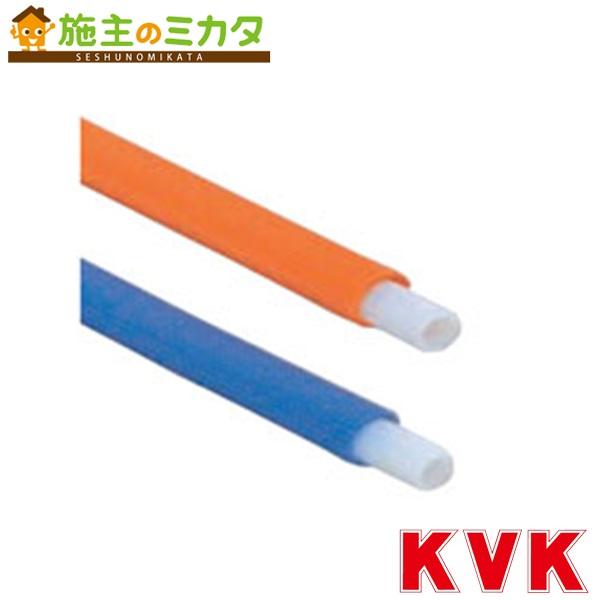 KVK 【WGDP1A-10B】 架橋ポリエチレン管 ブルー