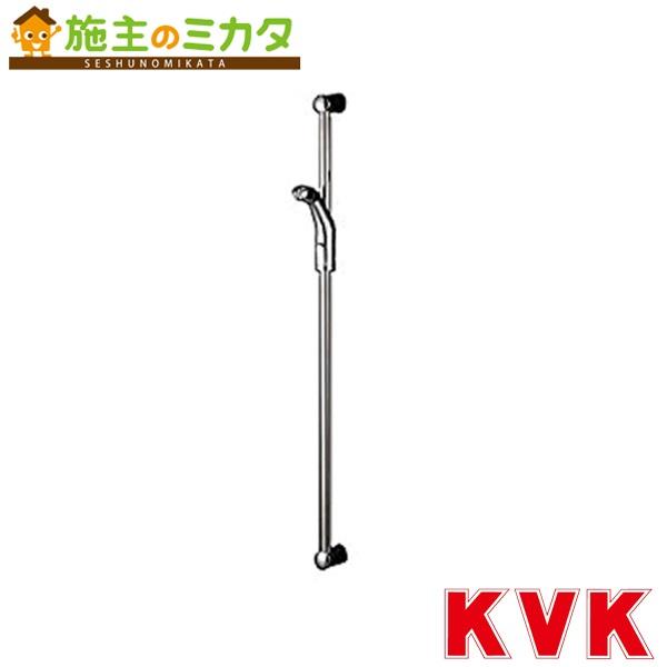 KVK 【Z256N】 スライドバー 1m メッキ