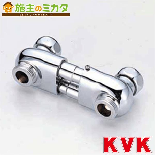KVK 【Z458L】 逆配管ソケット