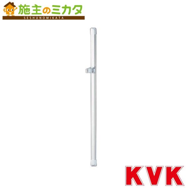 KVK 【Z580】 レール式スライドバー 1m 白