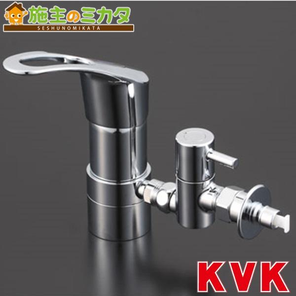 【新品未使用・開封品】KVK 【ZK346TU】 流し台用シングルレバー式混合栓用分岐金具 混合水栓