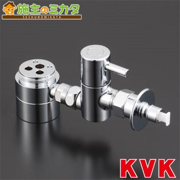 KVK 【ZK556P】 流し台用シングルレバー式混合栓用分岐金具 混合水栓