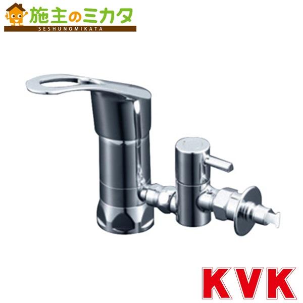 KVK 【ZK598TU】 流し台用シングルレバー式混合栓用分岐金具 混合水栓