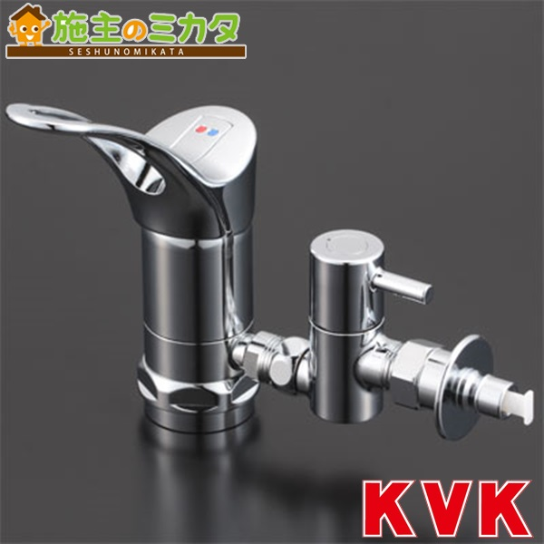 KVK 【ZK828GTU】 流し台用シングルレバー式混合栓用分岐金具 混合水栓