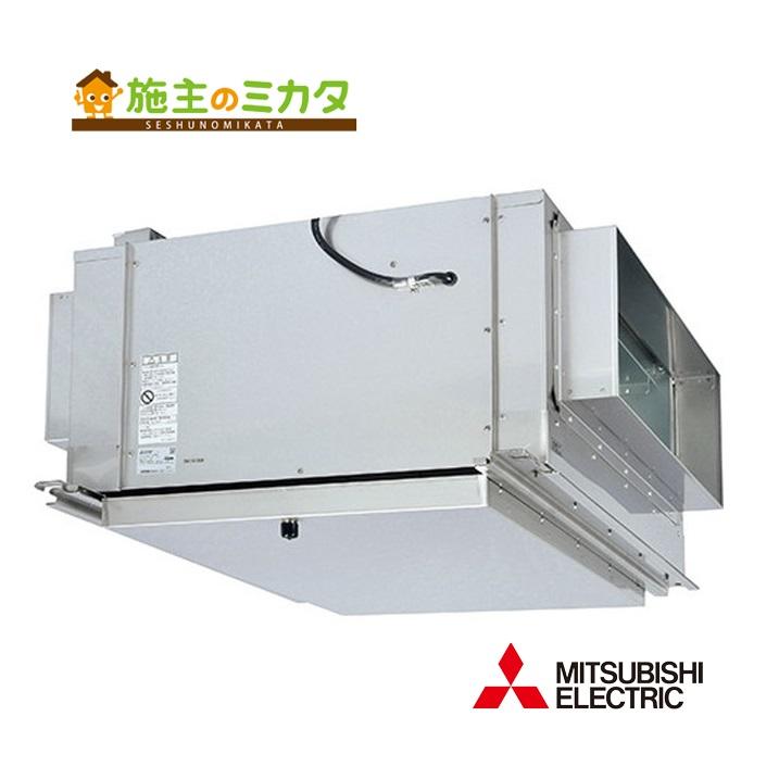 三菱 換気扇 ストレートシロッコファン 【BFS-550TX1】※ 産業用送風機 厨房用 ★