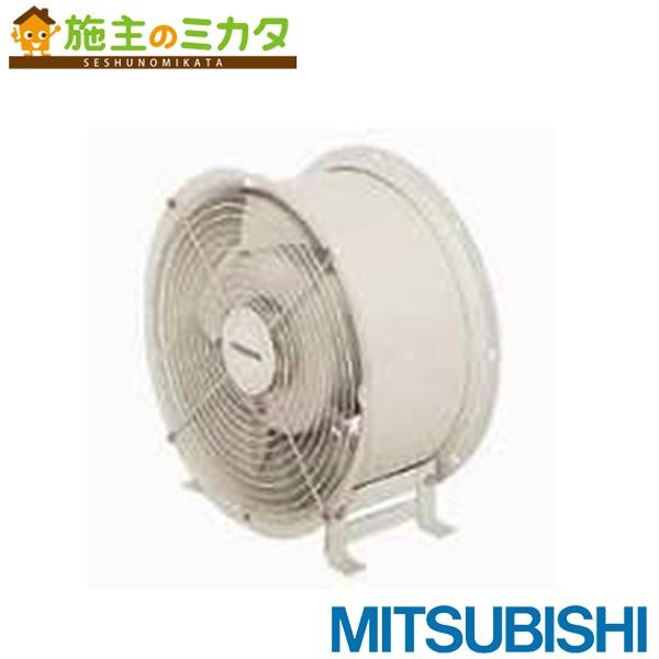 三菱 ソーワテクニカ 換気扇 ダクトファン 【DF-40DTD1】※ 低騒音タイプ 軽量設計 ★