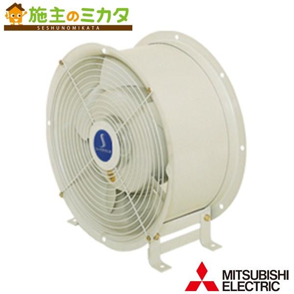 三菱 ソーワテクニカ 換気扇 ダクトファン 【DF-40ESE】※ 低騒音タイプ 軽量設計 ★