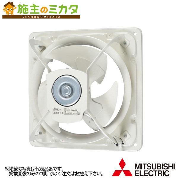 スーパーポイントアップ 条件を満たすとポイント最大16倍 三菱 10%OFF EX-30A 排気形 高静圧形換気扇 シャッターなし 激安☆超特価