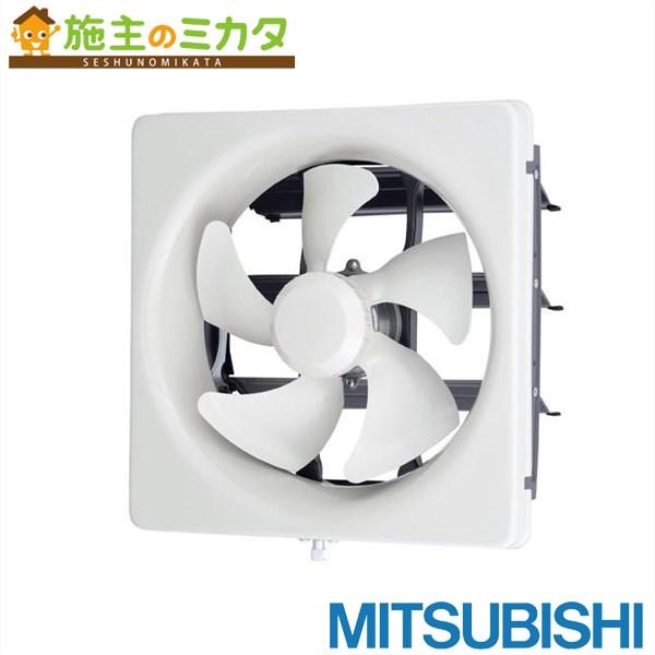 三菱 換気扇 キッチンフードファン 【EX-625EM7】※ メタルコンパック プロペラ換気扇 組込形 電気式シャッター 引きひもなし