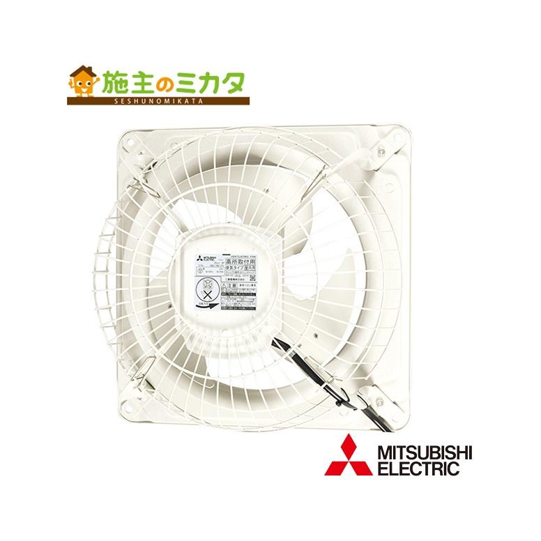 三菱 有圧換気扇用バックガード 【G-105ED】※ システム部材 鉄線製