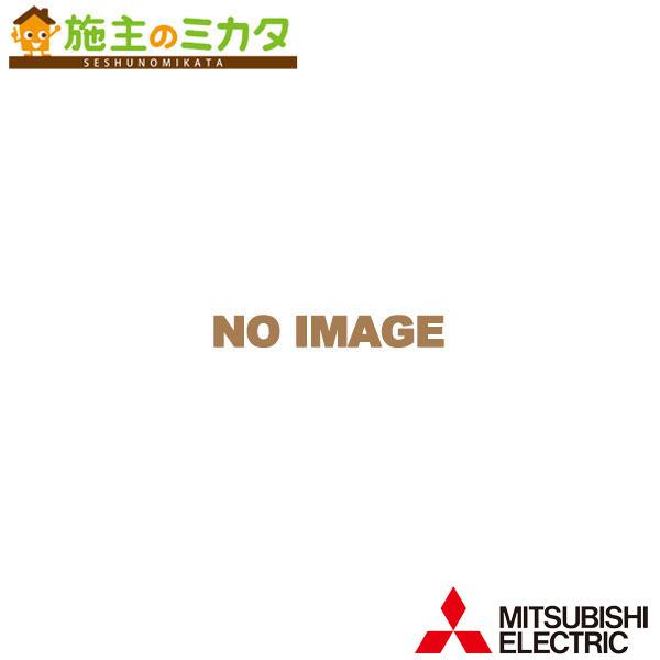三菱 換気扇 エアーカーテン 【GK-2509YTH】※ 電気ヒーター付 本体間口寸法900mm ★