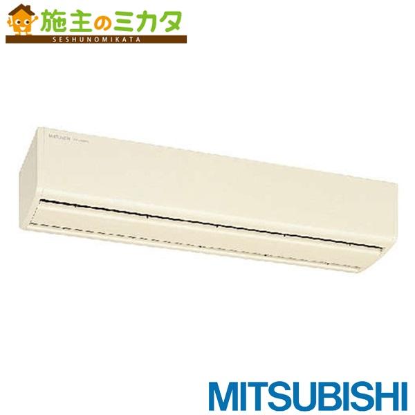 三菱 換気扇 エアーカーテン 【GK-3006S】※ 業務用タイプ ★