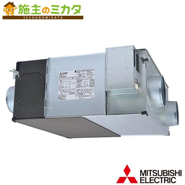 三菱 換気扇 業務用ロスナイ 【LGH-N65RS】※ 天井埋込形 スタンダードタイプ ★