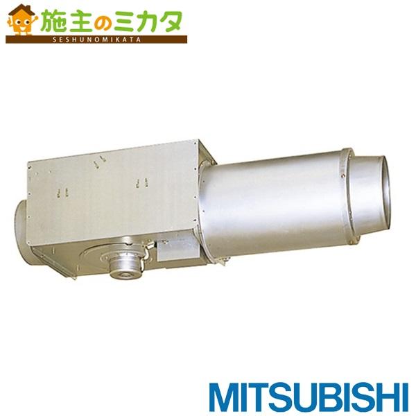 三菱 ダクト用換気扇 【V-18ZMS5】 中間取付形ダクトファン 消音タイプ ★