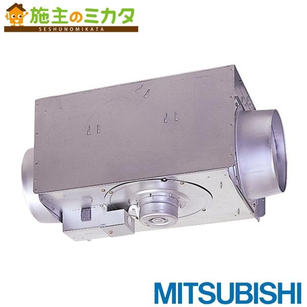 三菱 ダクト用換気扇 【V-23ZM5】 中間取付形ダクトファン 低騒音タイプ ★