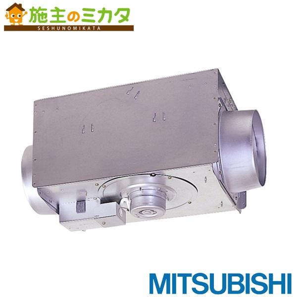 三菱 ダクト用換気扇 【V-23ZMK2】 中間取付形ダクトファン 低騒音タイプ ★