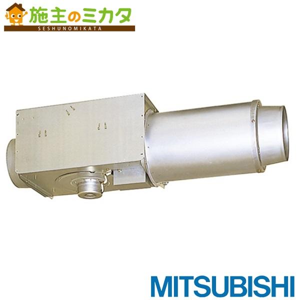 三菱 ダクト用換気扇 【V-23ZMS5】 中間取付形ダクトファン 消音タイプ ★