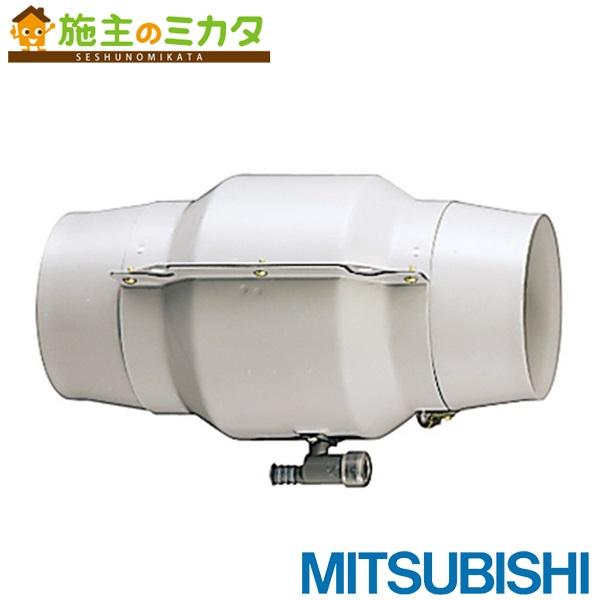 三菱 ダクト用換気扇 【V-26ZMT2】 中間取付形ダクトファン 丸形中間取付形 浴室 トイレ