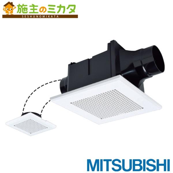 三菱 天井埋込形ダクト用換気扇 【VD-10ZFVC3】 DCブラシレスモーター トイレ