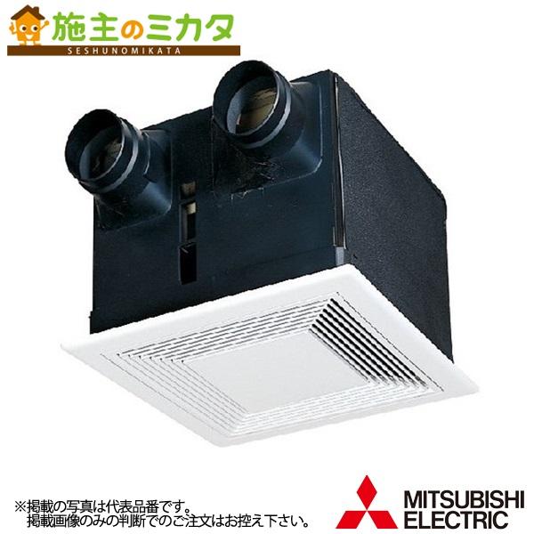 三菱 換気扇 ダクト用ロスナイ 【VL-150ZSK2】 天井埋込形 フラット格子パネル ★