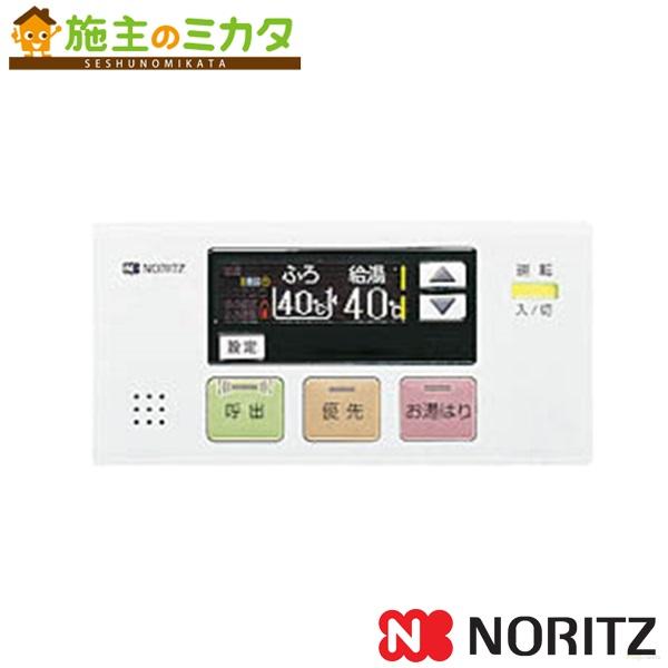ノーリツ ガス給湯器部材  【RC-7507S-3】 浴室リモコン ★
