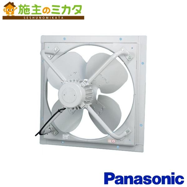 パナソニック 有圧換気扇 【FY-105KTU4】※ 大風量形 排気仕様 【受注生産品】