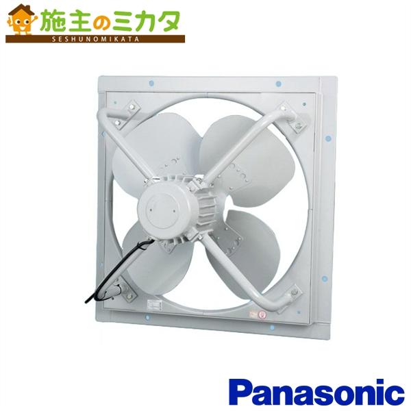 パナソニック 有圧換気扇 【FY-105KTUS4】※ 大風量形 給気仕様 【受注生産品】