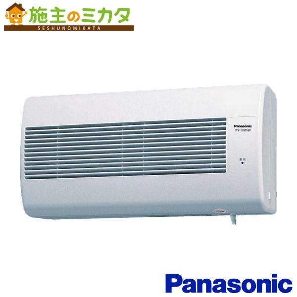 パナソニック 換気扇 Q-hiファン 【FY-10W-W】 熱交換タイプ 壁掛形 10畳用 ★