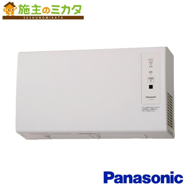 パナソニック 脱衣所暖房衣類乾燥機 【FY-13SWL5】 壁取付形