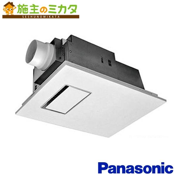 パナソニック 電気式バス乾燥機 【FY-13UG7E】 天井埋込形1室換気用