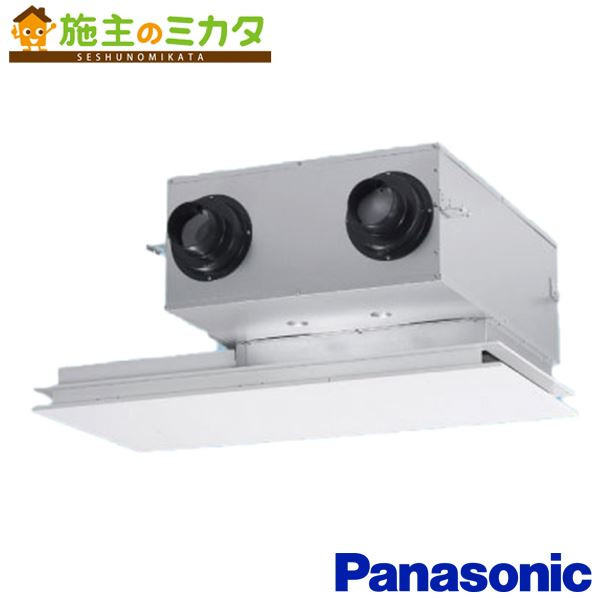パナソニック 換気扇 業務用熱交換気ユニット 【FY-150ZB10】※ ユニット天吊カセット形 標準タイプ