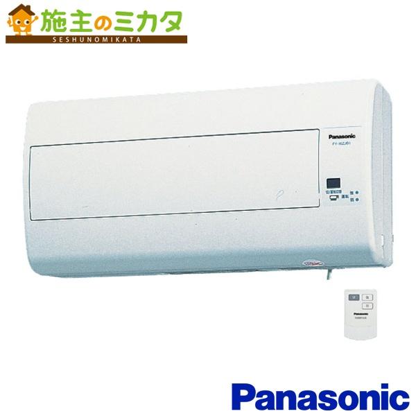 パナソニック 気調・熱交換形換気扇 【FY-16ZJB1-W】 排湿形 リモコンスイッチ式 電気式シャッター 寒冷地仕様 ★