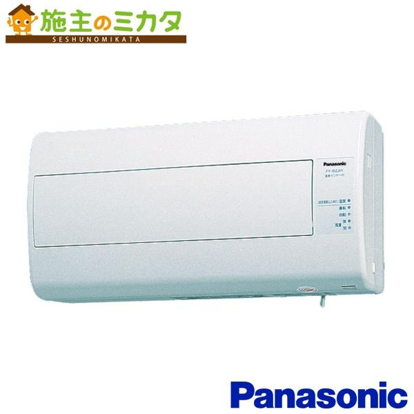 パナソニック 気調・熱交換形換気扇 【FY-16ZJH1-W】 壁掛形 1パイプ式 排湿形 湿度センサー自動運転形 電気式シャッター 寒冷地仕様 ★