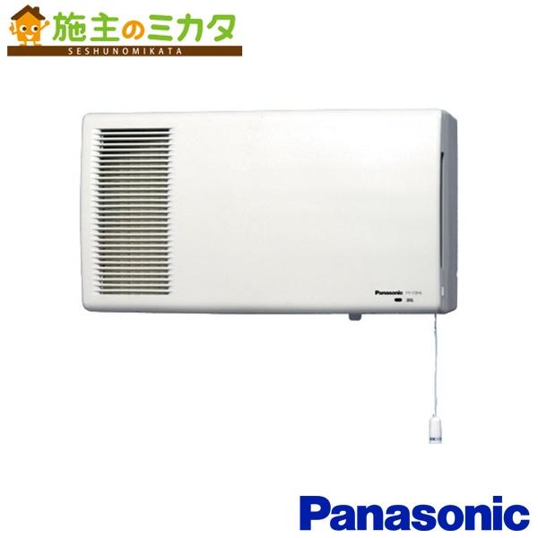 パナソニック 気調・熱交換形換気扇 【FY-17ZH3-W】 壁掛形 2パイプ式 手動式シャッター ★