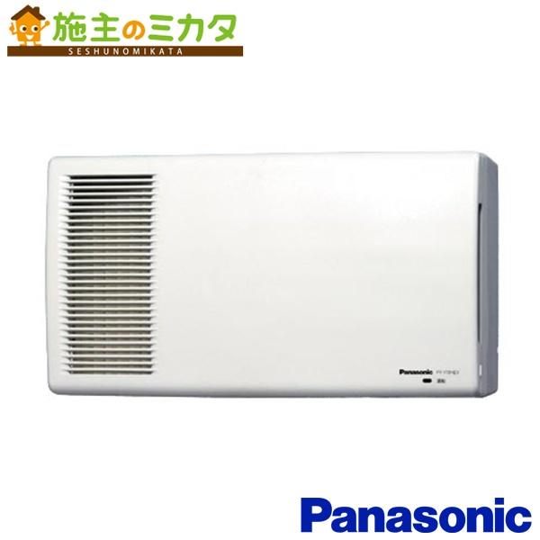 パナソニック 気調・熱交換形換気扇 【FY-17ZHE3-W】 壁掛形 2パイプ式 電気式シャッター ★