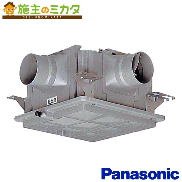 パナソニック 換気扇 中間ダクトファン 【FY-18DPC1】 1~3室用 風圧式シャッター ★
