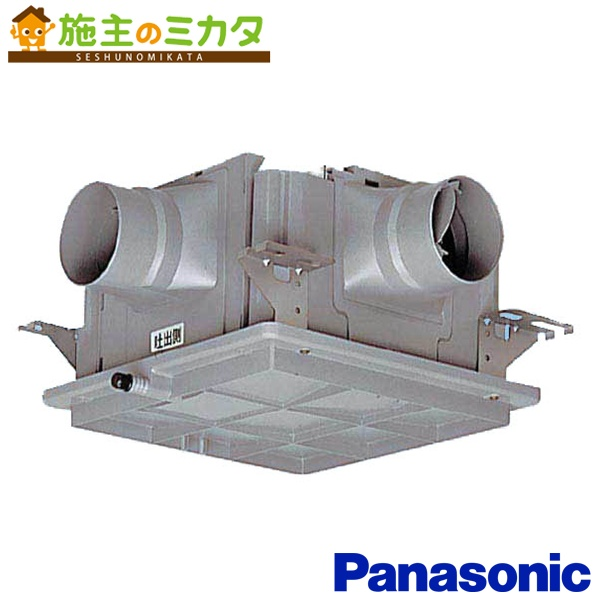 パナソニック 換気扇 中間ダクトファン 【FY-18DPKC1】 1~3室用 風圧式シャッター ★