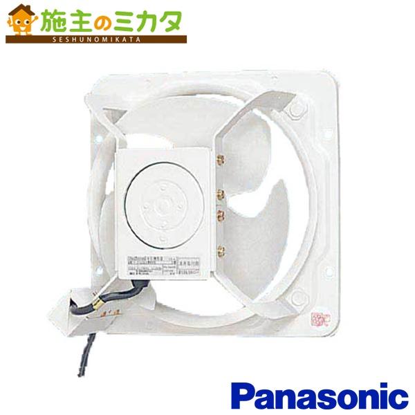 パナソニック 有圧換気扇 【FY-20GSUD】※ 低騒音形 配線ボックス付 排-給気兼用仕様 20cm ★