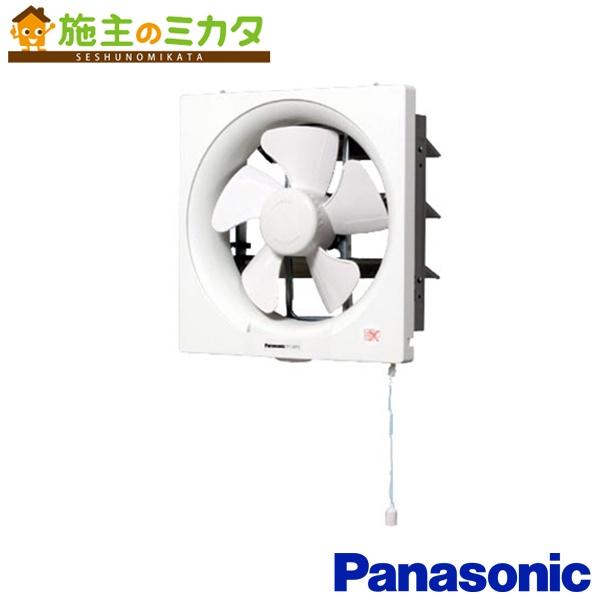 パナソニック 一般換気扇 【FY-20P5】 排気 スタンダード形 連動式シャッター 引きひも式スイッチ ★