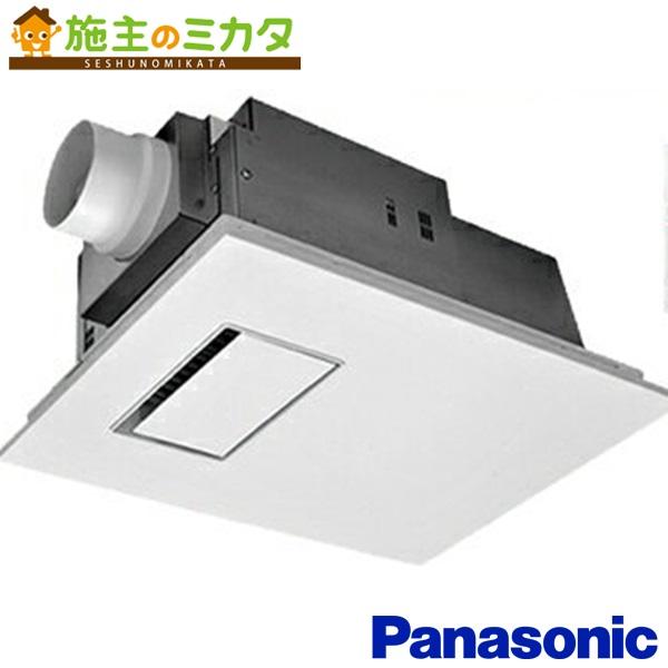 パナソニック 電気式バス乾燥機 【FY-22UG7E】 天井埋込形1室換気用
