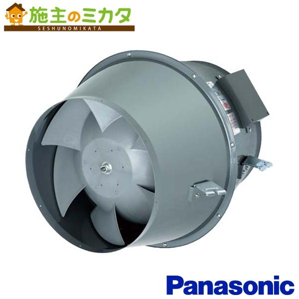 パナソニック 換気扇 ダクト用送風機器 【FY-25DSF2】 斜流ダクトファン ★