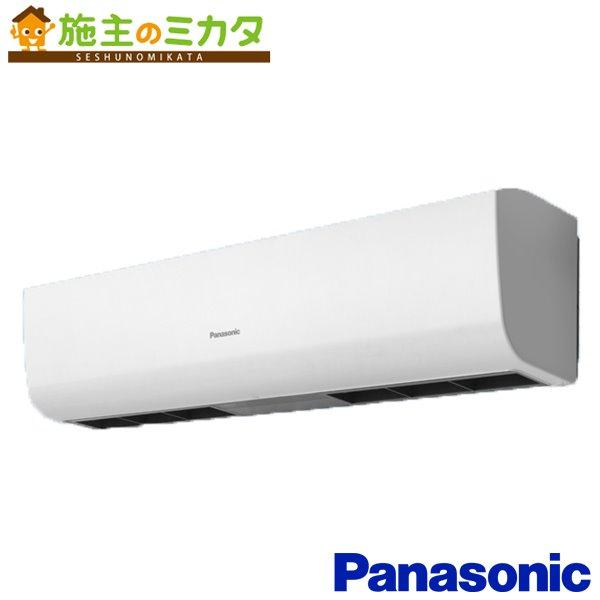パナソニック 換気扇 エアーカーテン 【FY-25ESS1】 90cm幅 標準形取付有効高さ2.5m ★