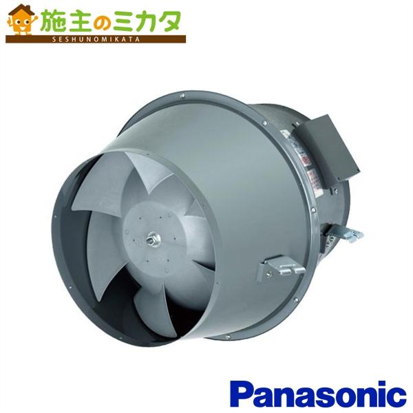パナソニック 換気扇 ダクト用送風機器 【FY-28DSR2】※ 斜流ダクトファン