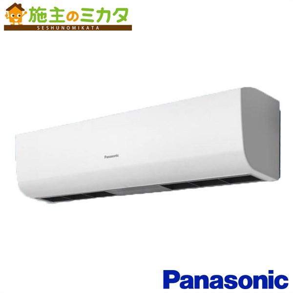 パナソニック 換気扇 エアーカーテン 【FY-30ESS1】 90cm幅 単相100V 標準形取付 有効高さ3m