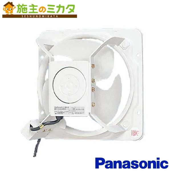パナソニック 有圧換気扇 【FY-30GSUD】※ 低騒音形 配線ボックス付 排-給気兼用仕様 30cm ★