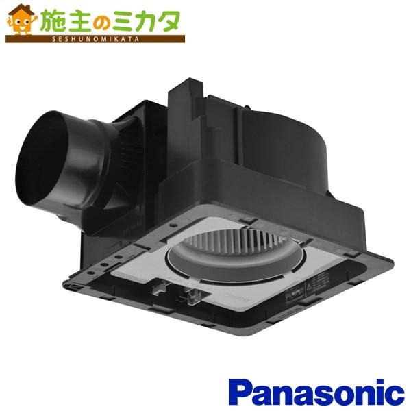 パナソニック 天井埋込形換気扇 【FY-32J8】 排気 低騒音形 ルーバー別売タイプ