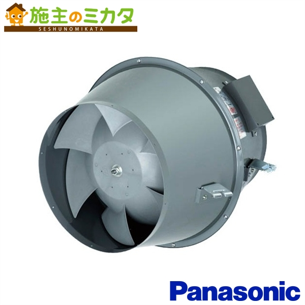 パナソニック 換気扇 ダクト用送風機器 【FY-35DSM2】 斜流ダクトファン ★